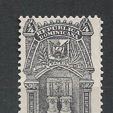 Sellos: REPUBLICA DOMINICANA SELLO USADO - 15/64. Lote 289536363