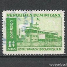Sellos: REPUBLICA DOMINICANA SELLO USADO - 15/64. Lote 289536378