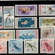 Sellos: REPÚBLICA DOMINICANA 1956/57, SERIES JUEGOS OLÍMPICOS DE MELBURNE. MNH.. Lote 292586838