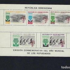 Sellos: REPUBLICA DOMINICANA. AÑO 1960. HOJAS BLOQUES NUEVAS. REFUGIADOS. Lote 292653258