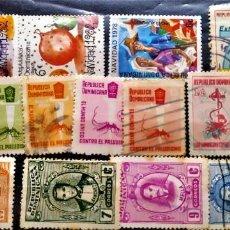 Sellos: 14 SELLOS REPÚBLICA DOMINICANA . VARIADOS . FOTO.. Lote 293446568
