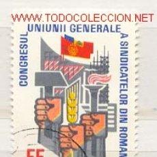 Sellos: RUMANÍA 1971. CONGRESO UNION GENERAL SINDICAL DE RUMANIA. Lote 309151