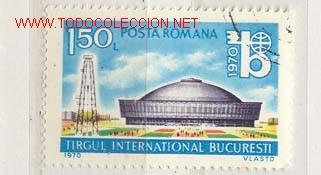 RUMANÍA 1970. TRIANGULO INTERNACIONAL DE BUCAREST (Sellos - Extranjero - Europa - Rumanía)
