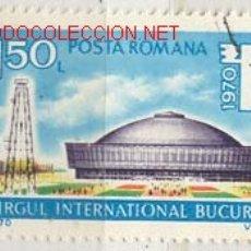 Sellos: RUMANÍA 1970. TRIANGULO INTERNACIONAL DE BUCAREST. Lote 309160