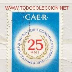 Timbres: RUMANÍA 1974. 25 ANIVERSARIO DEL CONCILIO ECONÓMICO. Lote 398262