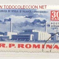 Timbres: RUMANÍA 1963. FABRICA DE CRISTAL Y CERÁMICA DE SIGHISOARA. Lote 398682