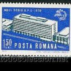 Sellos: RUMANÍA 1970. NUEVO EDIFICIO DE UPU (UNIÓN POSTAL UNIVERSAL). Lote 5100810