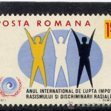 Sellos: SERIE COMPLETA DE ROMANIA AÑO 1971 YVERT NR.2593 VALOR CAT.1,50€. Lote 8100529
