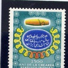 Sellos: SERIE COMPLETA ROMANIA AÑO 1971 YVERT NR.2658 NUEVA. Lote 8112116