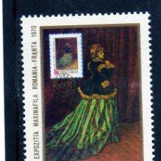 Sellos: SERIE COMPLETA DE ROMANIA AÑO 1970 YVERT NR.2531 EXPO.FRANCE - RUMANO VALOR CAT.2,30€. Lote 8113273
