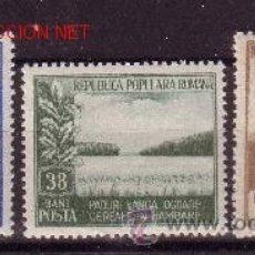 Sellos: RUMANIA 1312/14*** - AÑO 1953 - MES DE LA REFORESTACIÓN. Lote 23601030
