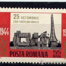 Sellos: SERIE COMPLETA ROMANIA AÑO 1969 YVERT NR.2495 NUEVA. Lote 8356421