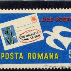 Sellos: SERIE COMPLETA ROMANIA AÑO 1975 YVERT NR.2893 NUEVA. Lote 8356455