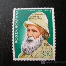 Sellos: RUMANIA 1976 IVERT 2977 *** EXPOSICIÓN FILATÉLICA DE BUCAREST - PERSONAJES. Lote 18157555