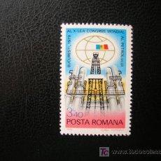Sellos: RUMANIA 1979 IVERT 3163 *** CONGRESO INTERNACIONAL SOBRE EL PETROLEO. Lote 8695457