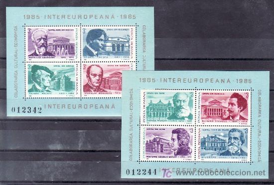 RUMANIA HB 176/7 SIN CHARNELA, MUSICA, COLABORACION ECONOMICA Y CULTURAL INTEREUROPEA, (Sellos - Extranjero - Europa - Rumanía)