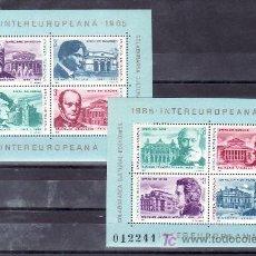 Sellos: RUMANIA HB 176/7 SIN CHARNELA, MUSICA, COLABORACION ECONOMICA Y CULTURAL INTEREUROPEA, . Lote 11352937
