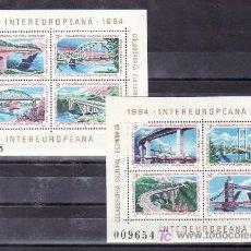 Sellos: RUMANIA HB 166/7 SIN CHARNELA, PUENTE, COLABORACION ECONOMICA Y CULTURAL INTEREUROPEA, . Lote 11556292
