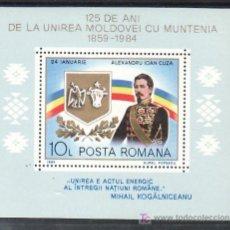 Sellos: RUMANIA HB 164 SIN CHARNELA, 125º ANIVERSARIO REUNION DE MOLDAVIA, . Lote 9106803