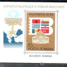 Sellos: RUMANIA HB 162 SIN CHARNELA, BALKANFILA IX 83, EXPOSICION FILATELICA DE LOS PAISES BALCANICOS, . Lote 9106833