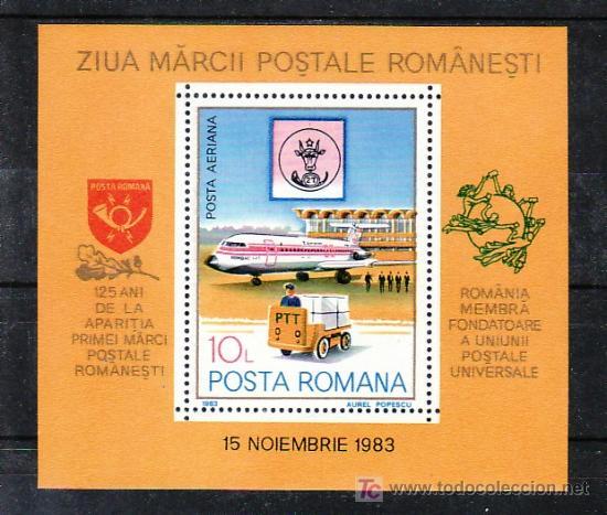 RUMANIA HB 161 SIN CHARNELA, U.P.U., DIA DEL SELLO, 125º ANIVERSARIO DEL PRIMER SELLO RUMANO, (Sellos - Extranjero - Europa - Rumanía)