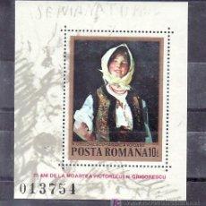 Stamps - RUMANIA HB 157 SIN CHARNELA, PINTURA, 75º ANIVERSARIO MUERTE DEL PINTOR NICOLAIE GRIGORESCU, - 9106977