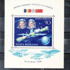 Sellos: RUMANIA HB 150 SIN CHARNELA, SATELITE, INTERCOSMOS, COOPERACION ESPACIAL SOVIETICO RUMANA, . Lote 9107131
