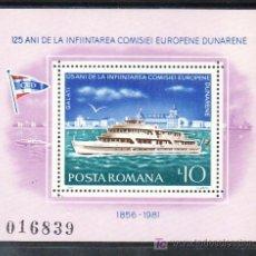 Sellos: RUMANIA HB 147 SIN CHARNELA, BARCO, 125º ANIVERSARIO FUNDACION DE LA COMISION EUROPEA DEL DANUBIO. Lote 9107188