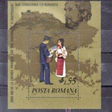 Sellos: RUMANIA HB 145 SIN CHARNELA, CARTERO, TRAJE, EXPOSICION FILATELICA NACIONAL,. Lote 254185560