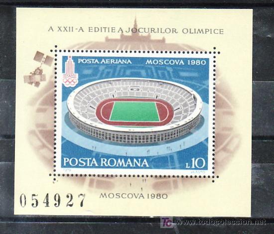 RUMANIA HB 139 SIN CHARNELA, DEPORTE, JUEGOS PREOLIMPICOS DE MOSCU, (Sellos - Extranjero - Europa - Rumanía)