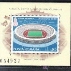 Sellos: RUMANIA HB 139 SIN CHARNELA, DEPORTE, JUEGOS PREOLIMPICOS DE MOSCU, . Lote 9107361