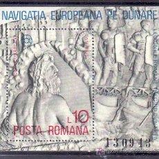 Sellos: RUMANIA HB 130 SIN CHARNELA, NAVEGACION EUROPEA SOBRE EL DANUBIO, . Lote 11456204