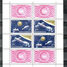 Sellos: RUMANIA HB 120 SIN CHARNELA, COSMOS, SATELITE, COOPERACION EE.UU. - U.R.S.S.. Lote 11441655