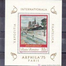 Sellos: RUMANIA HB 118 SIN CHARNELA, PINTURA, ARPHILA 75, EXPOSICION FILATELICA INTERNACIONAL EN PARIS. Lote 11469953
