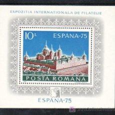 Sellos: RUMANIA HB 117 SIN CHARNELA, ARQUITECTURA, EL ESCORIAL ESPAÑA 75, EXPOSICION FILATELICA INTERNACIONA. Lote 11147202