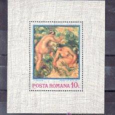 Sellos: RUMANIA HB 111 SIN CHARNELA, PINTURA DE RENOIR,. Lote 11147196