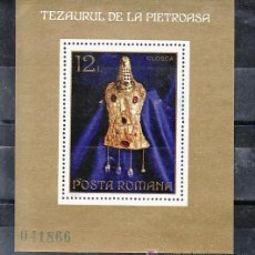 Sellos: RUMANIA HB 108 SIN CHARNELA, ARTE, PECTORAL, TESORO DE PIETROASA, . Lote 11483203