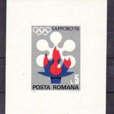 Sellos: RUMANIA HB 92 SIN CHARNELA, DEPORTE, JUEGOS OLIMPICOS DE SAPPORO 1972. Lote 11966774