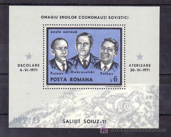 RUMANIA HB 86 CON CHARNELA, ESPACIO, HOMENAJE A LOS COSMONAUTAS SOVIETICOS, (Sellos - Extranjero - Europa - Rumanía)