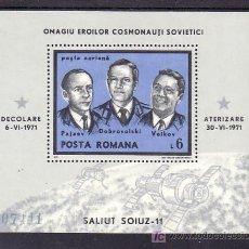 Sellos: RUMANIA HB 86 CON CHARNELA, ESPACIO, HOMENAJE A LOS COSMONAUTAS SOVIETICOS, . Lote 11720309