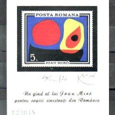 Sellos: RUMANIA HB 81 SIN CHARNELA, PINTURA MIRO, PARA LOS DAMNIFICADOS DE RUMANIA,. Lote 263184710