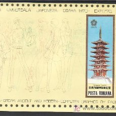 Sellos: RUMANIA HB 80 CON CHARNELA, EXPOSICION UNIVERSAL OSAKA 1970, . Lote 9524544