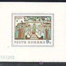 Sellos: RUMANIA HB 77 SIN CHARNELA, PINTURA, FRESCOS DE LA IGLESIA DE ARBORE, . Lote 12038862