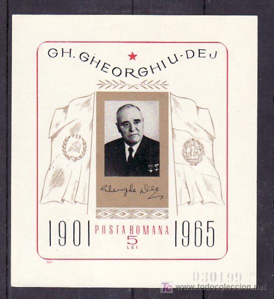 RUMANIA HB 63 SIN CHARNELA, ANIVERSARIO MUERTE DEL PRESIDENTE GH. GHEORGHIN DEJ. (Sellos - Extranjero - Europa - Rumanía)