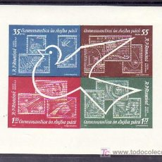 Sellos: RUMANIA HB 54 CON CHARNELA, ESPACIO, NAVEGACION COSMICA, . Lote 9525909