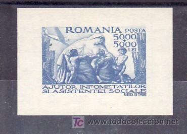 RUMANIA HB 34 SIN CHARNELA, EN BENEFICIO DE LA ASISTENCIA SOCIAL, (Sellos - Extranjero - Europa - Rumanía)