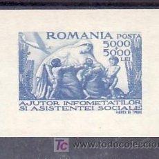 Sellos: RUMANIA HB 34 SIN CHARNELA, EN BENEFICIO DE LA ASISTENCIA SOCIAL, . Lote 11769525
