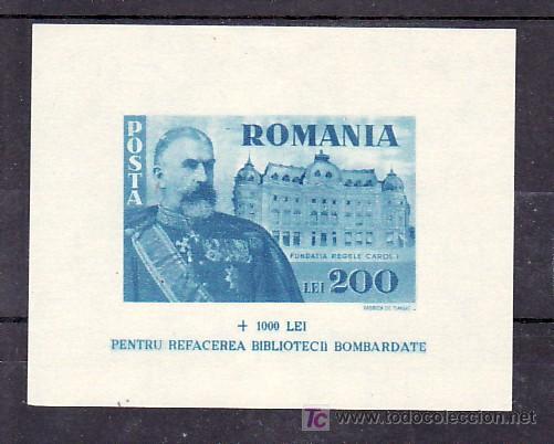 RUMANIA HB 21 SIN CHARNELA, EN BENEFICIO DEL FONDO RECONSTRUCION BIBLIOTECA NACIONAL (Sellos - Extranjero - Europa - Rumanía)