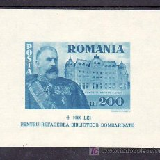 Sellos: RUMANIA HB 21 SIN CHARNELA, EN BENEFICIO DEL FONDO RECONSTRUCION BIBLIOTECA NACIONAL . Lote 12055190
