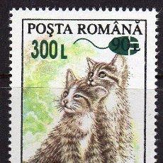 Sellos: SERIE COMPLETA ROMANIA AÑO 2001 YVERT NR.4703 OVERPRINT NUEVA. Lote 9276697
